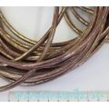 Шнур (диаметр 5мм)